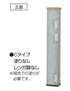 セリーヌPW2型Cタイプ