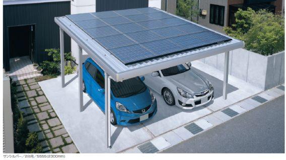 太陽光発電システムG-1