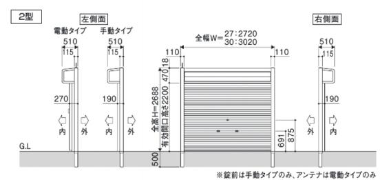 シャッターゲート2型