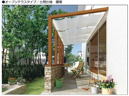 ガーデンテラス スマーレ オープンテラスタイプ