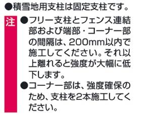 ■速川6型 納まり図 単位:mm(2006の場合) / / /