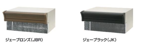 OS-1型