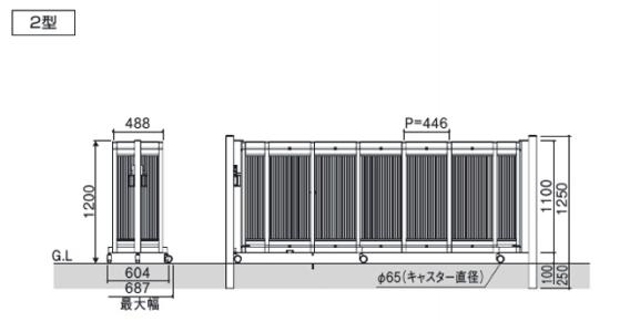 エクモアFG2型