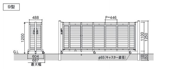 エクモアFG9型