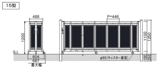 エクモアFG15型