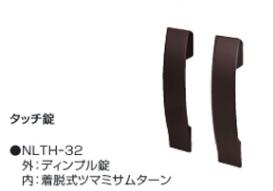 リフレア4型