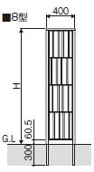 フィオーレ_8型