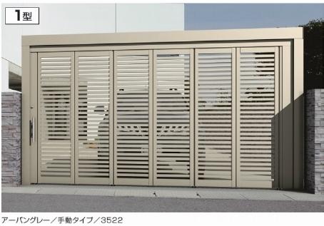 サイドーレR1型