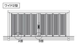 サイドーレR2型