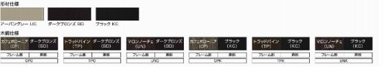 サイドーレR3型