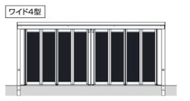 サイドーレワイドR4型