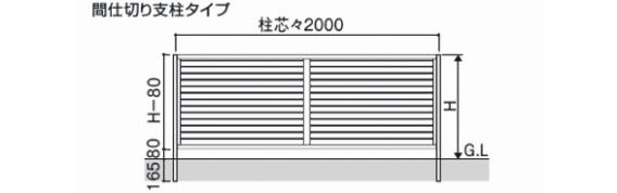 カムフィX 6型 / / /