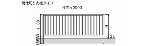 カムフィX 7型 /