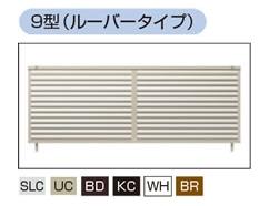 カムフィX 9型 /