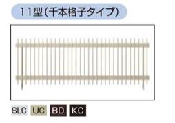 カムフィX 11型 /