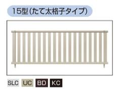 カムフィX 15型 /