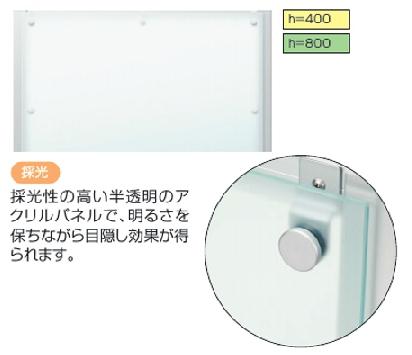 LALAスクリーン 7型(DPGタイプ)