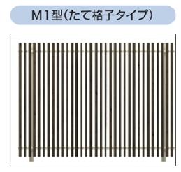 エルファード片面タイプ M1型