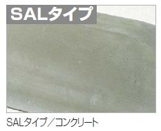 サインストッパー SAL