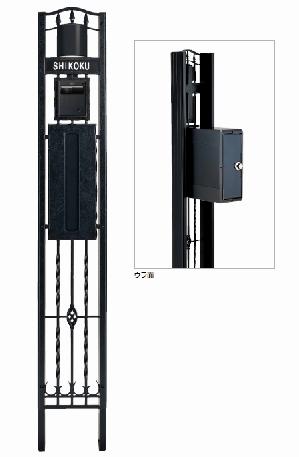 ブルーム門柱 M1型