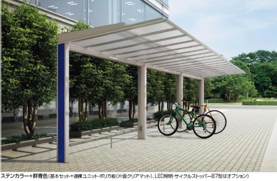 サイクルポート LUNA 化粧支柱