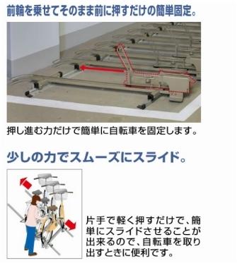 スライド式 ラックF2型