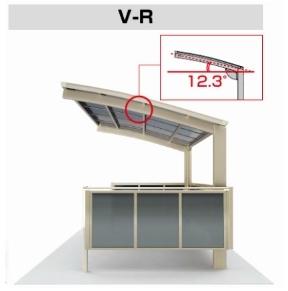V-Rタイプ