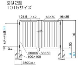 大型門扉 TAM 2型 / /
