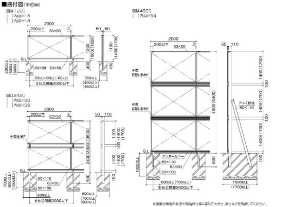 防風フェンス TBF1型
