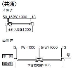 大型門扉 TAM 5型 / /