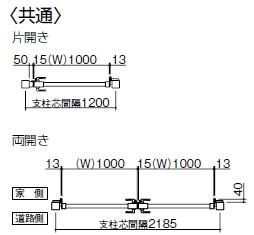 大型門扉 TAM 6型 / / / / / / / /