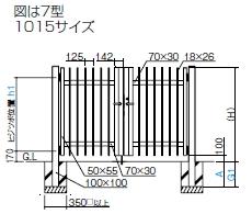 大型門扉 TAM 7型 / / / /