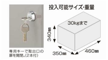 宅配ボックスQB1型 埋込式