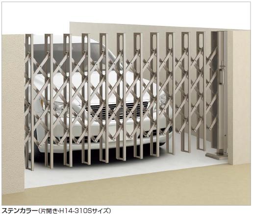リフティングアコーHG-R (リフォーム対応アコーディオン門扉)