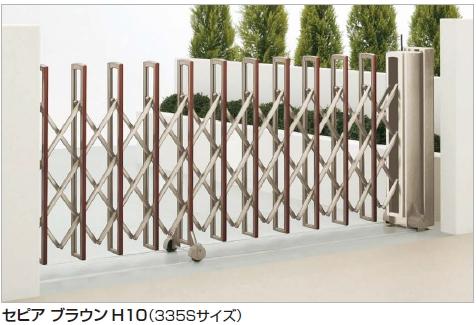 ニューハピネスHG 電動タイプ 木調タイプ