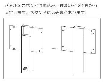 レターマン(新聞受け&スタンド)セット