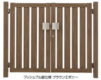 エバーアートウッド門扉 こだわり板縦型