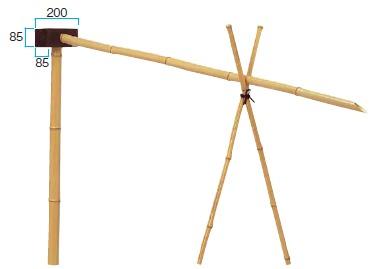 竹製カケヒ 受付き