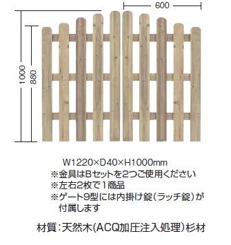 e-ウッドゲート9型 / /