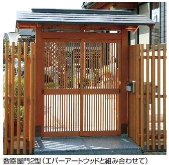 数奇屋門 2型