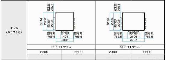 オールグラスポーチ_スライドシステム 引戸タイプ