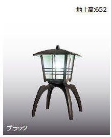 庭園灯(灯篭型)