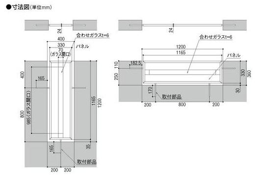 プレミエスフェンス X-TY型
