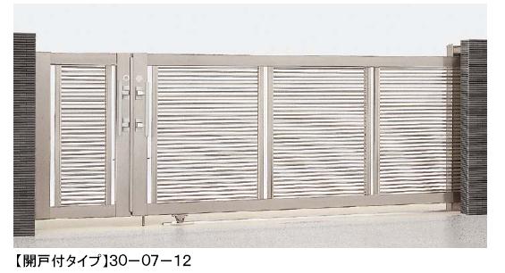 ステンシャインIII引戸1型 開戸付タイプ