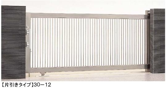 ステンシャインIII引戸2型 片開きタイプ
