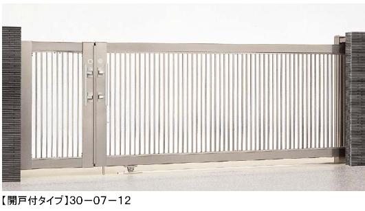 ステンシャインIII引戸2型 開戸付タイプ