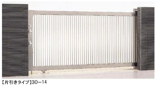 ステンシャインIII引戸H型 片引きタイプ
