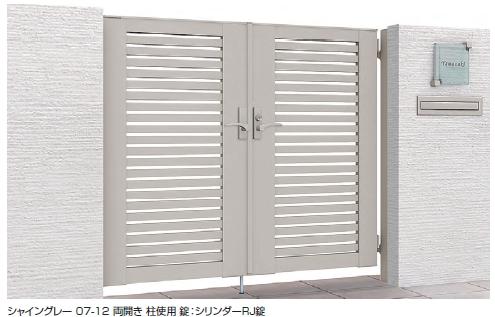 ライシス門扉3型