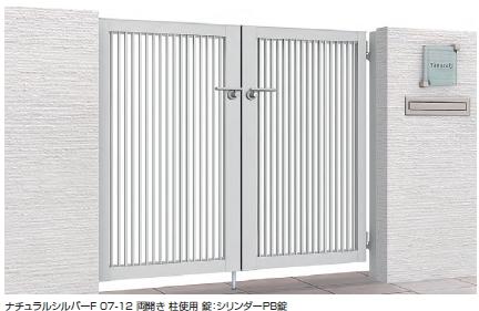 プレスタ門扉 2型