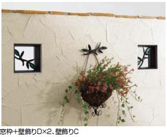 オーナメント 壁飾りC(リーフ)
